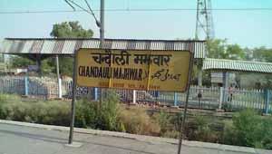 चंदौला रेलवे स्टेशन