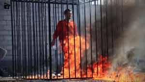 इस्लामिक स्टेट ने जिंदा जलाया
