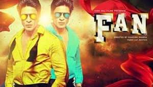 शाहरुख खान- फिल्म फैन