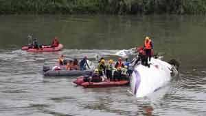 दुर्घटनाग्रस्त ट्रांस एशियन विमान