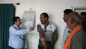 रतनपुर स्वास्थ्य केन्द्र
