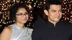 आमिर-किरण