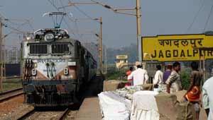 जगदलपुर रेलवे स्टेशन