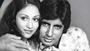 अमिताभ-जया बच्चन
