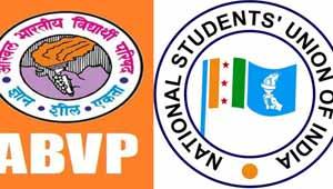 छात्रसंघ चुनाव