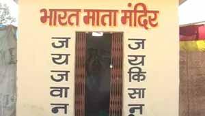 भारत माता मंदिर-कटघोरा