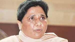 मायावती-पूर्व मुख्यमंत्री