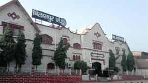 बिलासपुर-रेलवे-स्टेशन