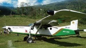 नेपाली एयरलाइन्स