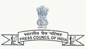 प्रेस काउंसिल ऑफ इंडिया