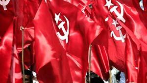 मार्क्सवादी कम्युनिस्ट पार्टी