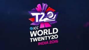 टी-20 विश्व कप-2016