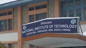 एनआईटी- कश्मीर