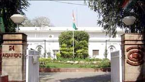 कांग्रेस मुख्यालय-दिल्ली