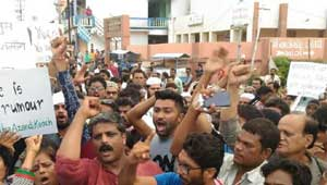 दलित- अस्मिता रैली