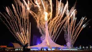 रियो ओलंपिक-समारोह