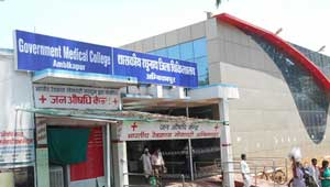 ambikapur med college