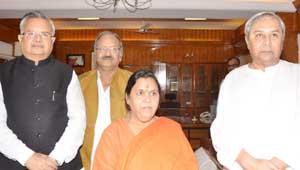 chhattisgarh odisha meeting