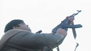ariel firing
