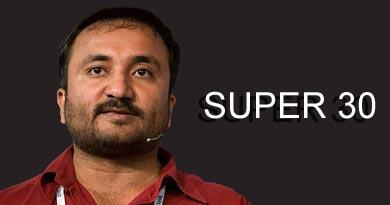 सुपर 30 के आनंद कुमार