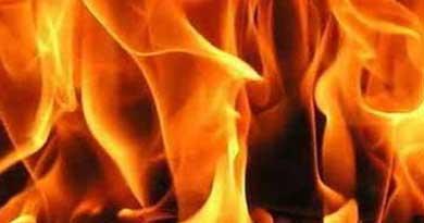 आग से जले