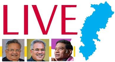 Chhattisgarh Election Live छत्तीसगढ़ चुनाव लाइव