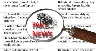 फेक न्यूज का बाजार